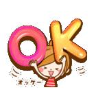 ほのぼのカノジョ【よく使う言葉】(個別スタンプ:09)