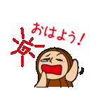 ピーナッツくん Vol.4【あいさつ専用】(個別スタンプ:01)
