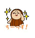 ピーナッツくん Vol.4【あいさつ専用】(個別スタンプ:02)