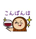 ピーナッツくん Vol.4【あいさつ専用】(個別スタンプ:03)