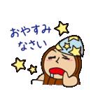 ピーナッツくん Vol.4【あいさつ専用】(個別スタンプ:04)