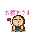 ピーナッツくん Vol.4【あいさつ専用】(個別スタンプ:05)