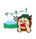 ピーナッツくん Vol.4【あいさつ専用】(個別スタンプ:06)