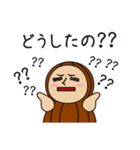 ピーナッツくん Vol.4【あいさつ専用】(個別スタンプ:07)