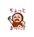 ピーナッツくん Vol.4【あいさつ専用】(個別スタンプ:08)