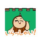 ピーナッツくん Vol.4【あいさつ専用】(個別スタンプ:09)