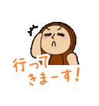ピーナッツくん Vol.4【あいさつ専用】(個別スタンプ:11)