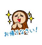 ピーナッツくん Vol.4【あいさつ専用】(個別スタンプ:12)