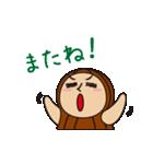 ピーナッツくん Vol.4【あいさつ専用】(個別スタンプ:13)