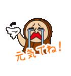 ピーナッツくん Vol.4【あいさつ専用】(個別スタンプ:14)