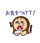 ピーナッツくん Vol.4【あいさつ専用】(個別スタンプ:15)