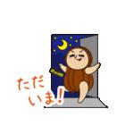 ピーナッツくん Vol.4【あいさつ専用】(個別スタンプ:16)