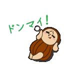 ピーナッツくん Vol.4【あいさつ専用】(個別スタンプ:17)
