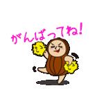 ピーナッツくん Vol.4【あいさつ専用】(個別スタンプ:18)