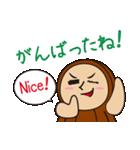 ピーナッツくん Vol.4【あいさつ専用】(個別スタンプ:19)