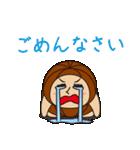 ピーナッツくん Vol.4【あいさつ専用】(個別スタンプ:20)