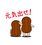 ピーナッツくん Vol.4【あいさつ専用】(個別スタンプ:21)