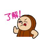 ピーナッツくん Vol.4【あいさつ専用】(個別スタンプ:22)