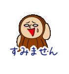 ピーナッツくん Vol.4【あいさつ専用】(個別スタンプ:24)