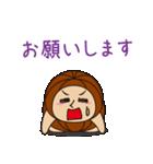 ピーナッツくん Vol.4【あいさつ専用】(個別スタンプ:25)