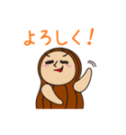 ピーナッツくん Vol.4【あいさつ専用】(個別スタンプ:26)