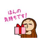 ピーナッツくん Vol.4【あいさつ専用】(個別スタンプ:27)