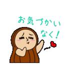 ピーナッツくん Vol.4【あいさつ専用】(個別スタンプ:28)