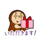 ピーナッツくん Vol.4【あいさつ専用】(個別スタンプ:29)
