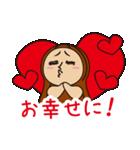 ピーナッツくん Vol.4【あいさつ専用】(個別スタンプ:30)
