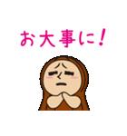ピーナッツくん Vol.4【あいさつ専用】(個別スタンプ:31)