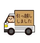 ピーナッツくん Vol.4【あいさつ専用】(個別スタンプ:32)
