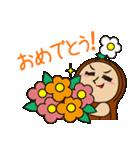 ピーナッツくん Vol.4【あいさつ専用】(個別スタンプ:33)