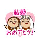 ピーナッツくん Vol.4【あいさつ専用】(個別スタンプ:34)