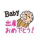 ピーナッツくん Vol.4【あいさつ専用】(個別スタンプ:35)