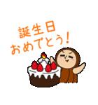 ピーナッツくん Vol.4【あいさつ専用】(個別スタンプ:36)