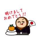 ピーナッツくん Vol.4【あいさつ専用】(個別スタンプ:39)