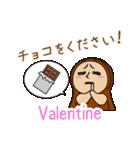 ピーナッツくん Vol.4【あいさつ専用】(個別スタンプ:40)