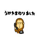 萌えザル 2(個別スタンプ:01)