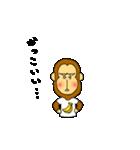 萌えザル 2(個別スタンプ:09)
