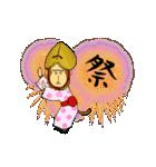 萌えザル 2(個別スタンプ:30)