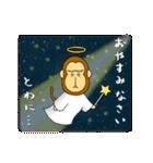 萌えザル 2(個別スタンプ:38)