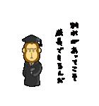 萌えザル 2(個別スタンプ:39)