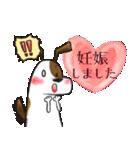 プレママわんこ(個別スタンプ:01)
