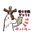 プレママわんこ(個別スタンプ:03)