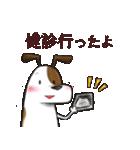 プレママわんこ(個別スタンプ:04)