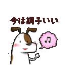 プレママわんこ(個別スタンプ:07)