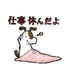 プレママわんこ(個別スタンプ:10)