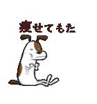 プレママわんこ(個別スタンプ:14)
