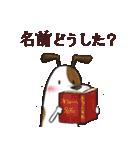 プレママわんこ(個別スタンプ:31)