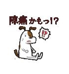プレママわんこ(個別スタンプ:34)